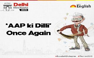 Delhi Election Results 2020 | AAP wins big for a third term, Arvind Kejriwal to take oath on Feb 16