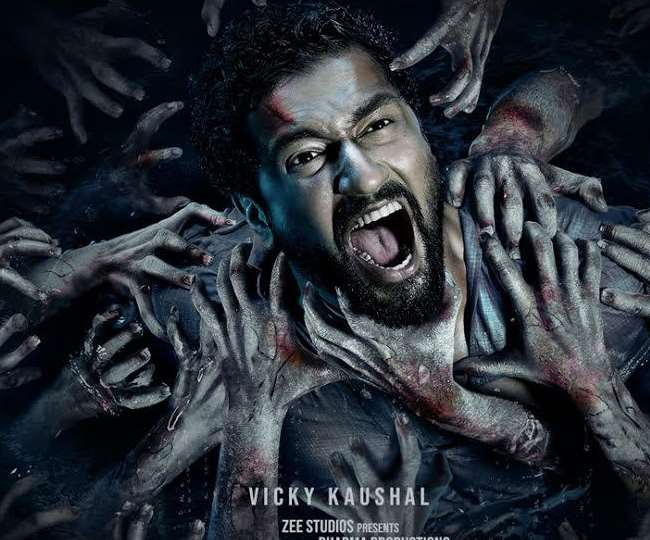 Bhoot Movie Review: Bland story will leave you in search of horror in this Vicky Kaushal-starrer