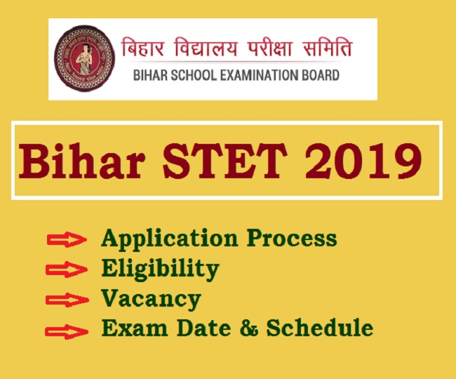 Bihar STET Result 2019: Physical Education and Health Instructor Ability Test result declared; check at biharboard.online