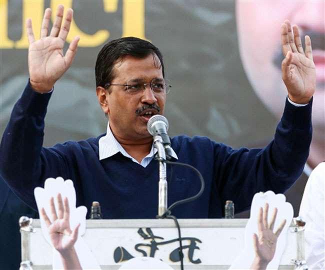 New Delhi Election Results 2020: Arvind Kejriwal wins against BJP's Sunil Yadav by over 21,000 votes