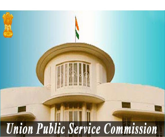 UPSC Civil Services Jobs 2020: Recruitment notification for 796 posts released, here's how to apply; Details inside
