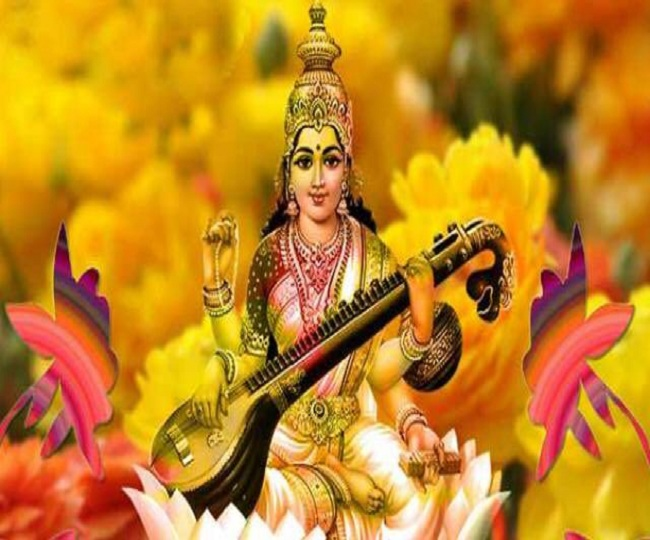 Happy Saraswati Puja 2020: Images, wishes, greetings, WhatsApp sticker to send family and friends on Basant Panchami