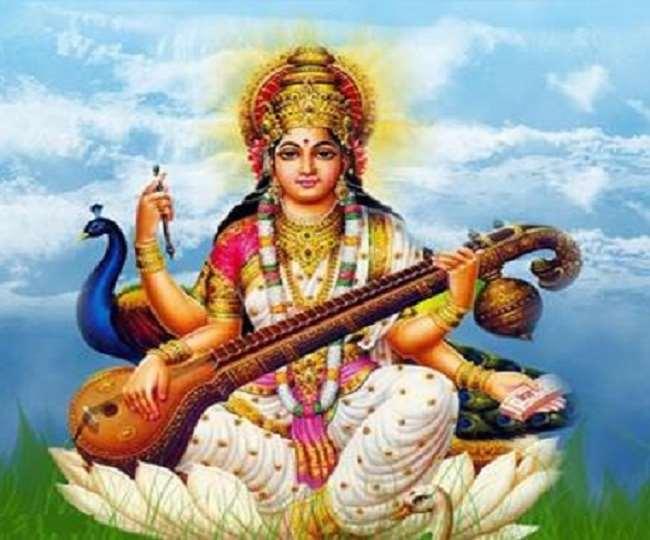 Basant Panchami 2020: Date, Time and Shubh Muhurat of Saraswati Puja
