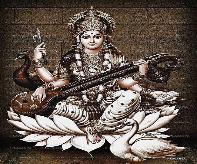 Basant Panchami 2020: Saraswati puja vidhi, timings, mantra and key ingredients