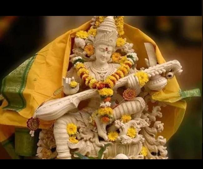 Saraswati Pooja 2020: Saraswati Sthapana and Visarjan process to perform on this festival