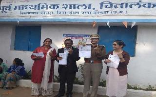 Chhattisgarh Gram Panchayat Elections 2020 Results: Jagdalpur, Darbha..