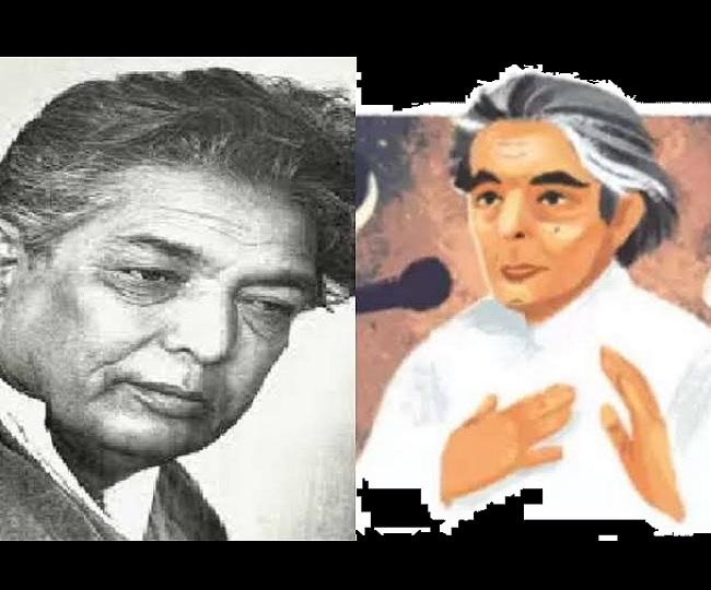 Google honours Padma Shri awardee and renowned poet Kaifi Azmi on his 101st birth anniversary with Doodle