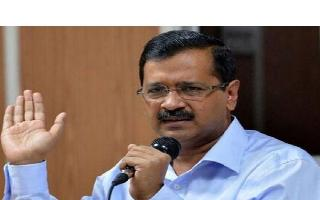 Delhi Assembly Elections 2020: Kejriwal files nomination from New Delhi..