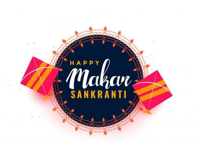 Makar Sankranti 2020: Do's and Don'ts of the popular Kite Festival
