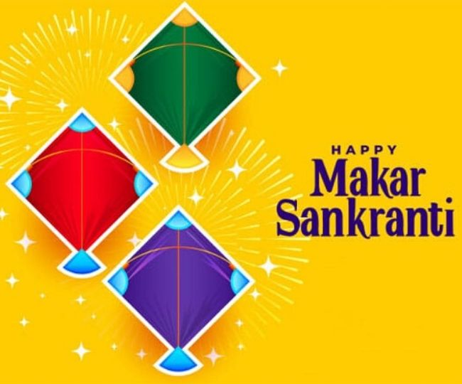 Happy Makar Sankranti 2020: Wishes, images, messages, SMS, quotes, WhatsApp status to share with family and friends