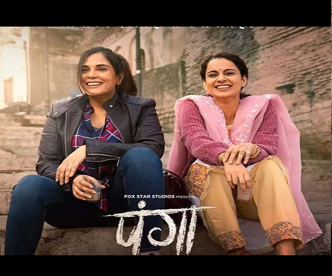 'Panga' Twitter Review   'Speechless': Kangana Ranaut-starrer shatters stereotypes one at a time