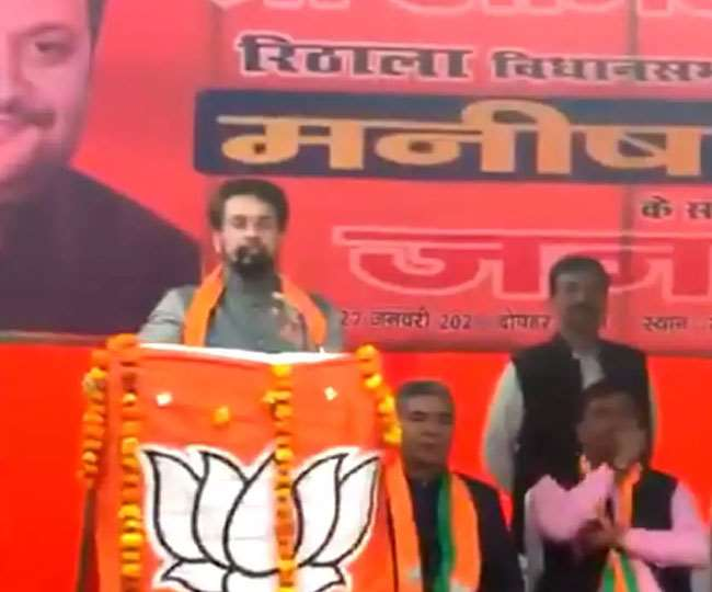 Anurag Thakur's 'goli maaro' chant at Delhi poll rally comes under EC scanner, minister says 'see people's mood'