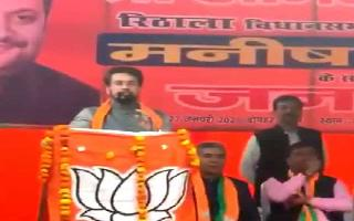 Anurag Thakur's 'goli maaro' chant at Delhi poll rally comes under EC..