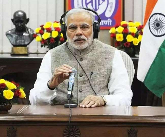 Mann Ki Baat: Coronavirus' threat is not over yet, need to remain vigilant, says PM Modi | Highlights