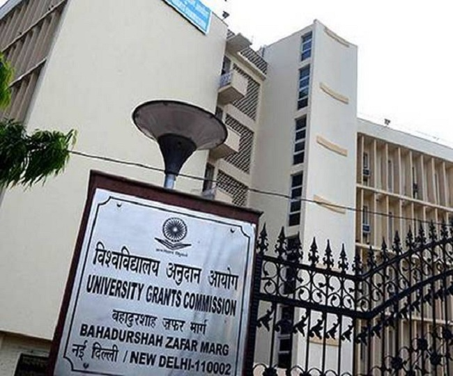 UGC Final Year Exam Guidelines Updates: UGC expected to announce revised guidelines for final year exams soon