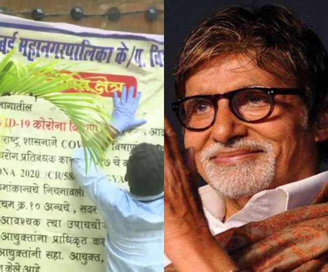 COVID-positive Amitabh Bachchan's residence Bungalows 'Jalsa' and 'Janak' declared containment zones, sealed