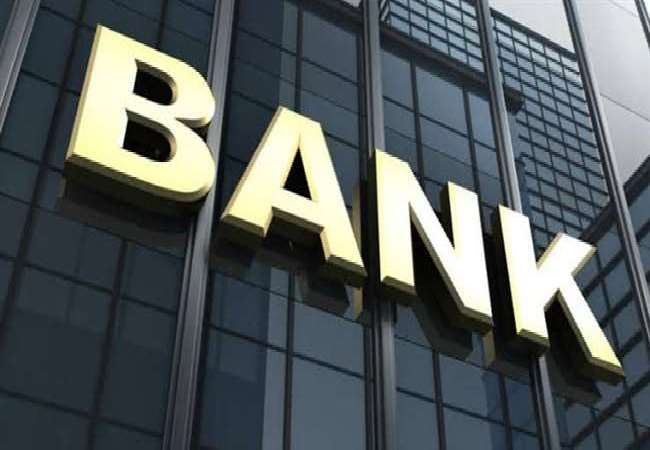 With piling bad debts and losses, Centre may reduce number of public sector banks to just five