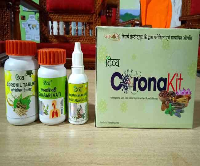 Never promoted any 'kit' claiming it can cure COVID-19, just shared trial results: Patanjali