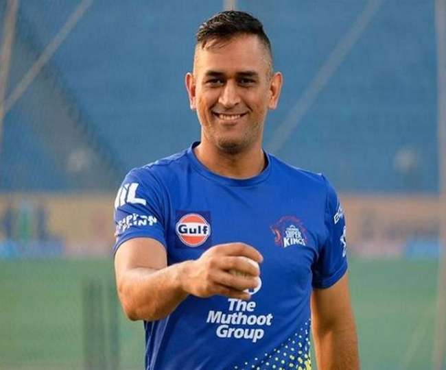 'Determined to play the IPL': MS Dhoni's manager rubbishes rumours of him mulling retirement