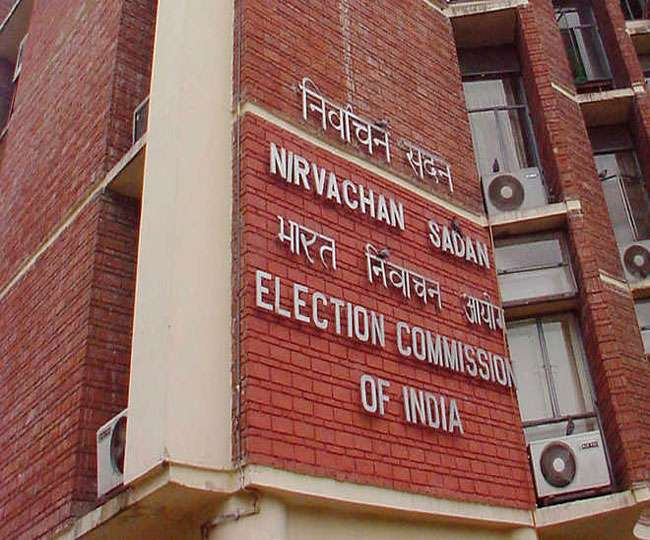 EC seeks report from Maha CEO on allegations that commission hired BJP-linked firm for promotions during state polls