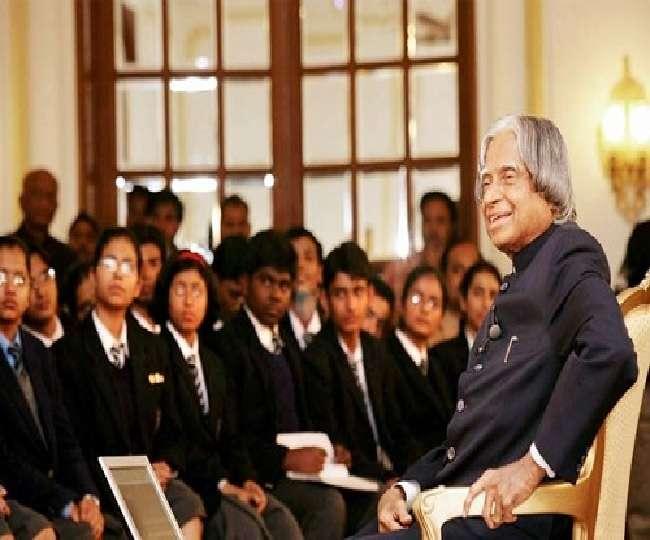 APJ Abdul Kalam death anniversary: 10 inspiring quotes by 'Missile Man of India'