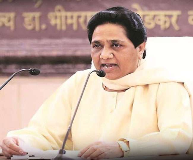 Rajasthan Crisis   'Will go to SC over merger of BSP MLAs, time to teach Congress, Gehlot a lesson': Mayawati