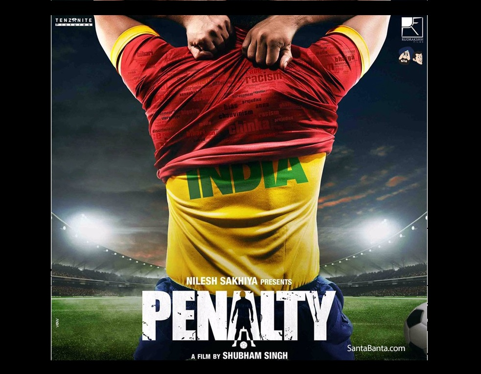 Penalty Movie Review: A stretched sports drama with some powerful performances