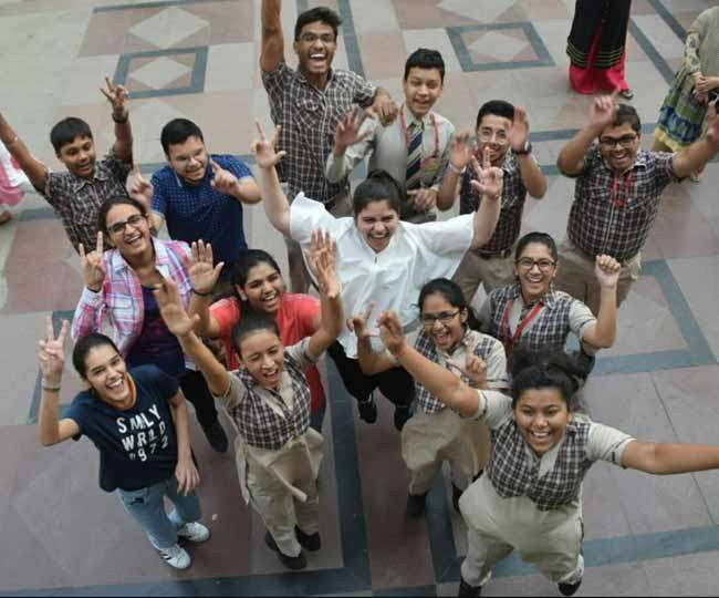 HBSE 12th Result 2020 DECLARED: Girls outperform boys this year; 83.34% students pass class 12th board exams