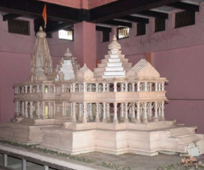 Ram Mandir Bhoomi Pujan: Trust refutes reports of time capsule to be placed at temple construction site on Aug 5