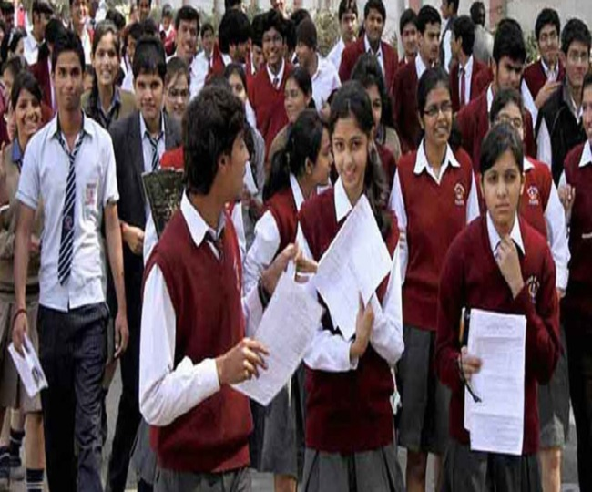 CBSE 12th Result 2020 DECLARED: Merit list unlikely this year; check pass percentage here