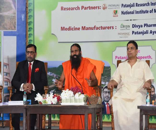 'Claim of stated study is not known': Govt asks Patanjali to stop advertising its coronavirus drug until 'issue' is examined