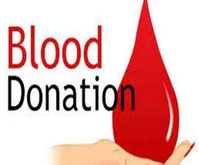 World Blood Donor Day 2020: Here's why we celebrate 'WBDD' and benefits of blood donation