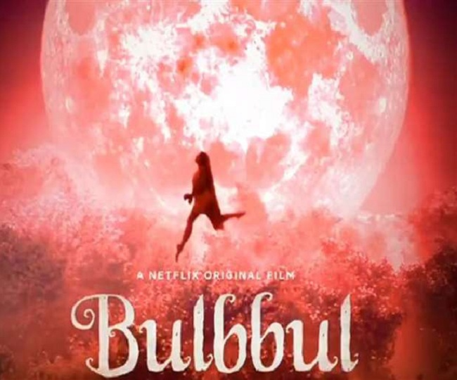 Bulbbul Review: Tripti Dimri stands out on the back of powerful direction in this must-watch horror drama