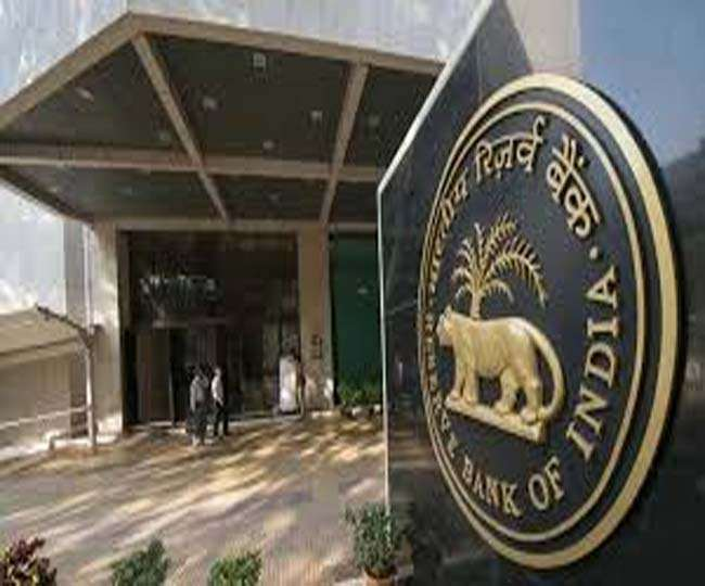 1,540 cooperative banks with assets of over Rs 4 lakh crore to be brought under RBI's supervision