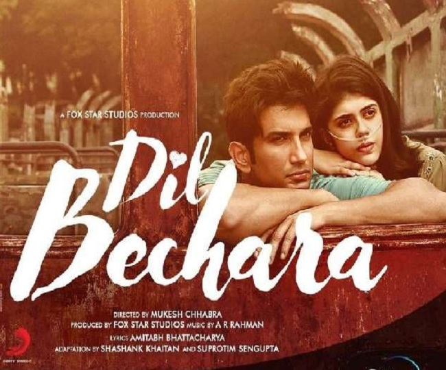 Here's when Sushant Singh Rajput's last film 'Dil Bechara' will release and where. Deets Inside