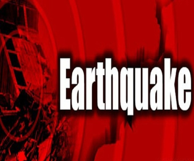 Earthquake of magnitude 5.1 on Richter Scale hits Mizoram's capital Aizawl, no damage reported