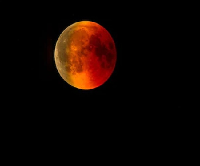 Chandra Grahan June 2020: Here are some dos and don'ts you should take care about on this Penumbral Lunar Eclipse