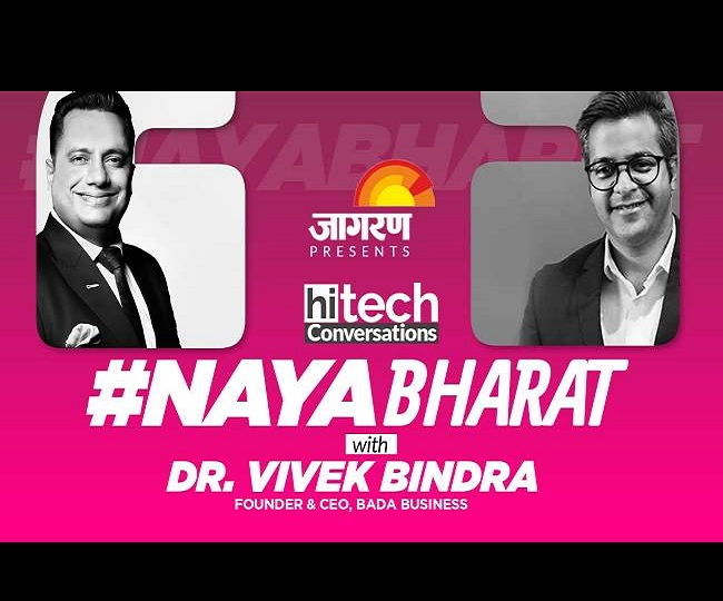 #NayaBharat: 'Rebate in interest rates and GST to MSMEs would've been a better move than Rs 20 lakh crore package': Vivek Bindra