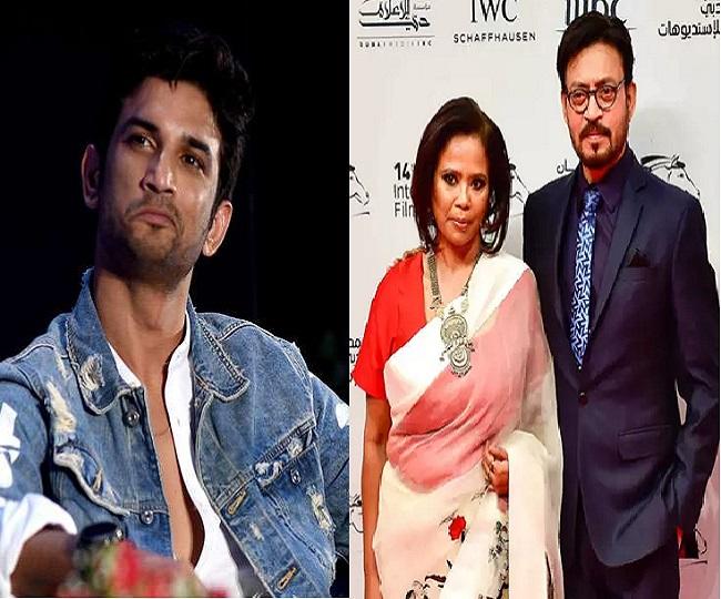 'May you reach for stars': Irrfan Khan's Wife Sutapa Sikdar pens down heartfelt message for 'Special boy' Sushant Singh Rajput