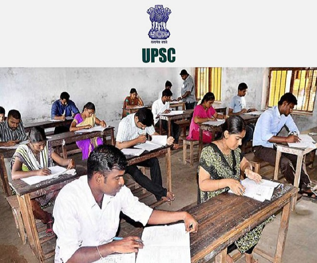 UPSC EPFO Exams 2020: EO, AO exams deferred till further notice, check details here