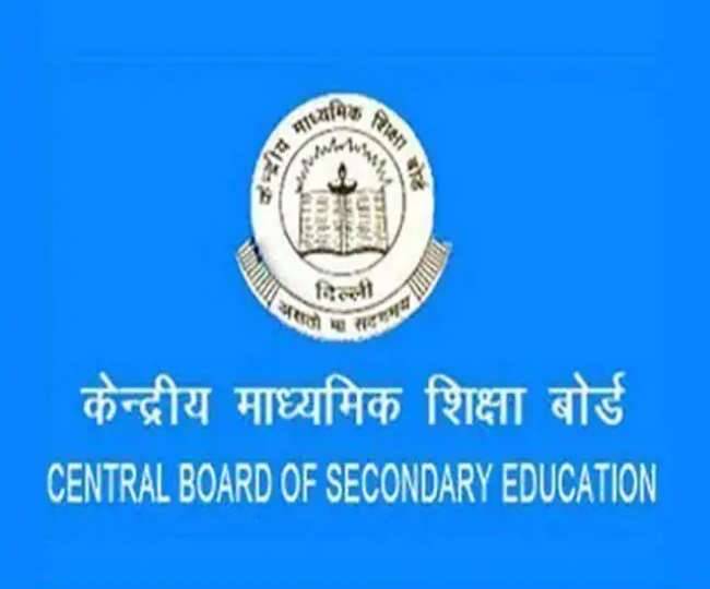 Coronavirus Scare: CBSE asks exam centres to ensure adequate distancing between students in classrooms
