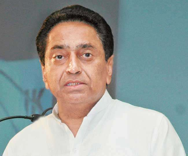 MP Crisis: Kamal Nath resigns as CM hours ahead of floor test, says BJP betrayed people of state