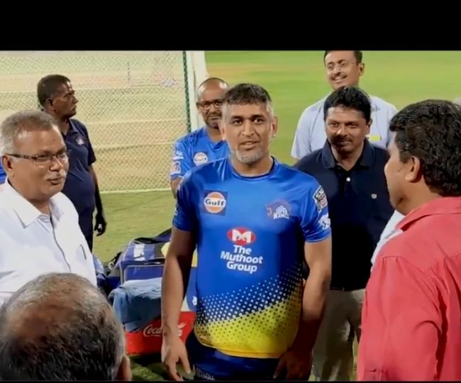 'It has become your home': CSK leaves special message for Dhoni as he leaves Chennai amid coronavirus scare   Watch