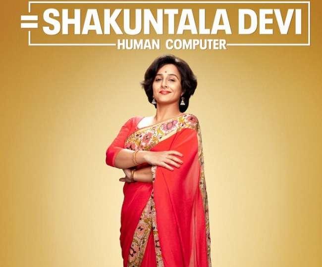Vidya Balan-starrer 'Shakuntala Devi' all set to release on Amazon Prime Video