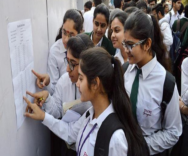 BSEB Bihar Board Matric Result 2020 declared, 80.59% students passed; check details here