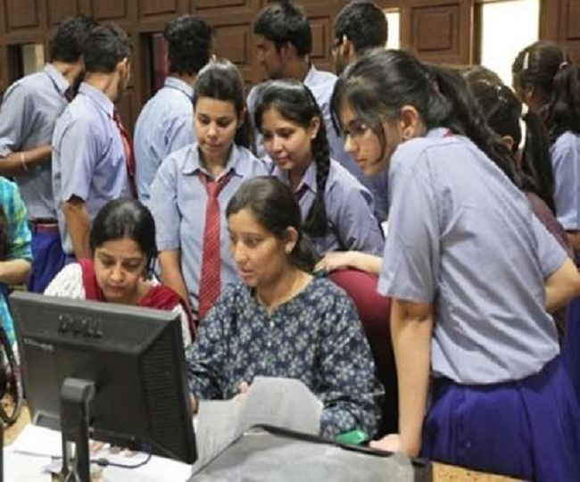 Bihar board 10th Result 2020 declared at biharboardonline.com, check full list of toppers here