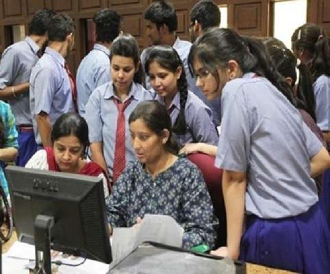 Jammu University Result 2020 for BA, B.Com and B.Sc declared at ceoju.com, here's how to check
