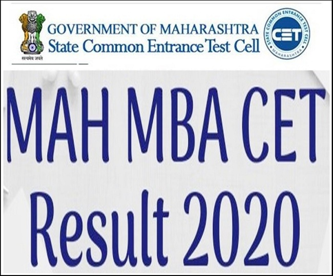 LIVE mahacet.org CET Result 2020 Declared: Here's how to check MAH MBA CET results on cetcell.mahacet.org