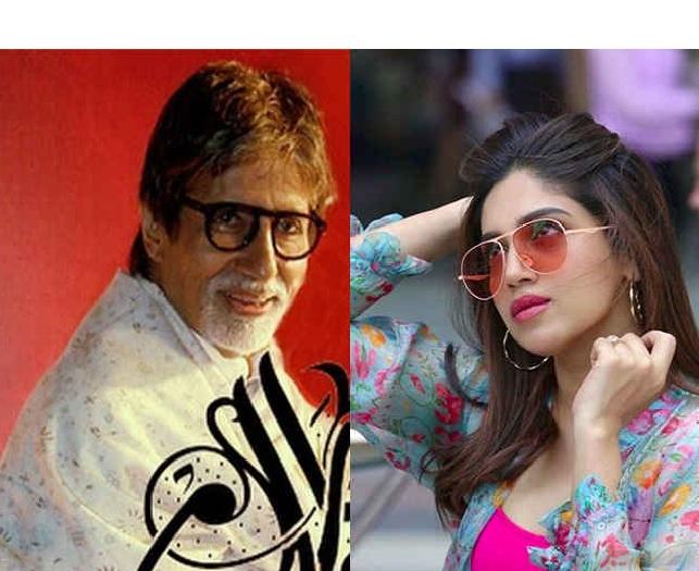 Big B's struggle with Bhumi Pednekar's Insta-generation lingo will fill your heart with joy