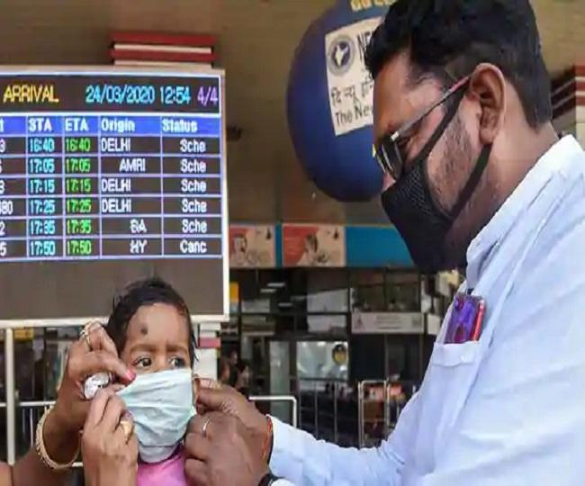 Coronavirus Lockdown in Bihar: 5 districts in Red, 20 in Orange and 13 in Green zone in state   Check full list here